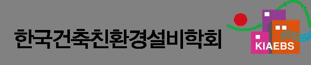 logo_KIAEBS.png
